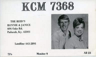 Ham radio operator KCM 7368 in Paducah (KY)