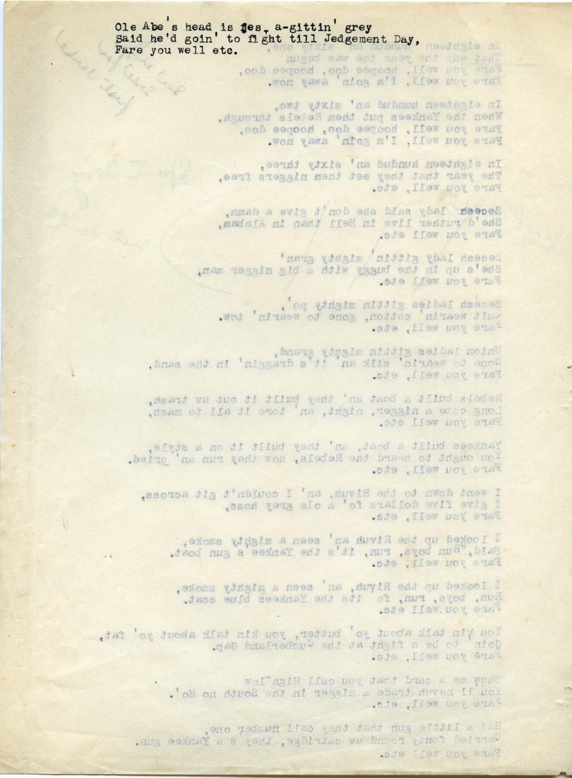 Lyrics to Spite Song