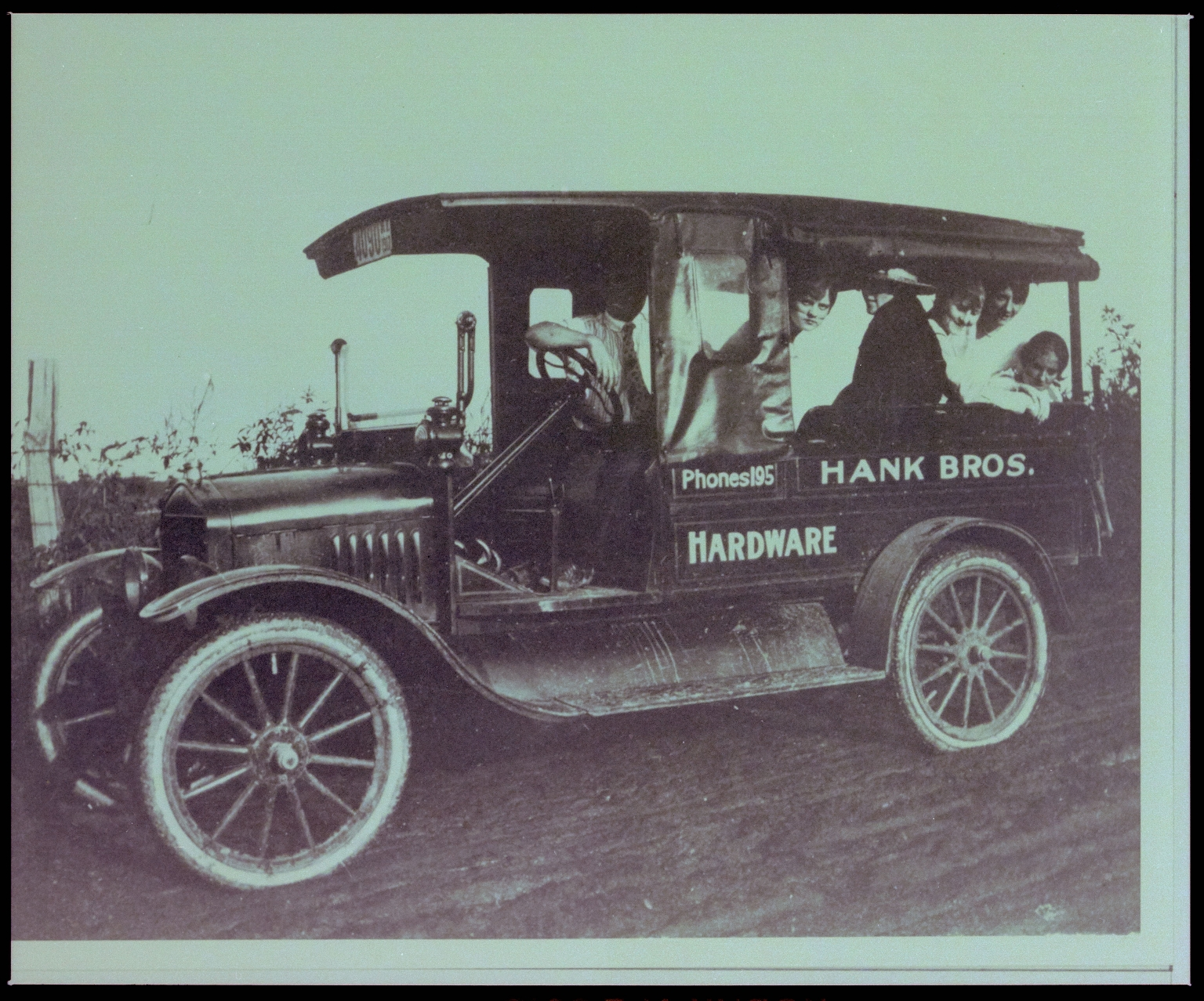 Hank Brother's Automobile