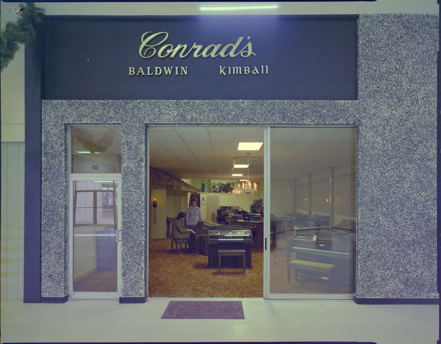 Paducah Mall/Conrads