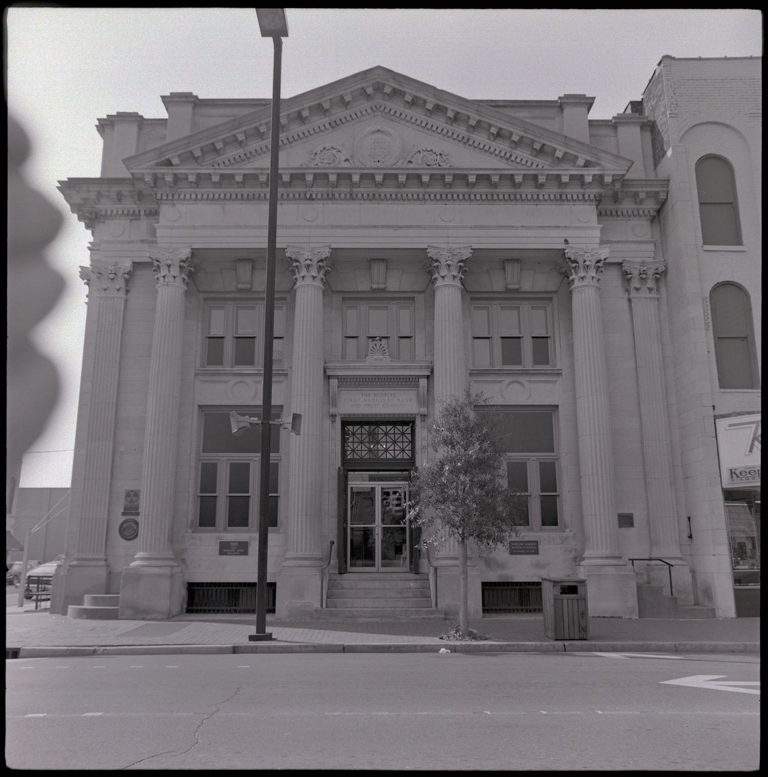 The Peoples First National Bank and Trust